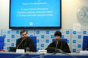 Татарстанская митрополия впервые проведет конкурс грантов «Православная инициатива»