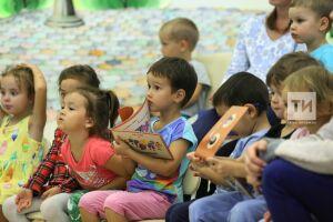 В Татарстане обеспечить нуждающихся детей местами в детсадах планируют к 2022 году
