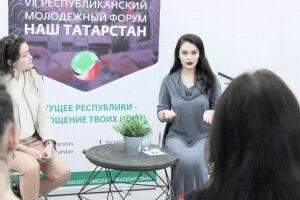 Певица Эльмира Калимуллина станет звездным наставником участников форума «Наш Татарстан»