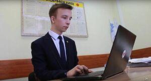 Студент, создавший компьютерную игру про Альметьевск, отправится на стажировку в Европу