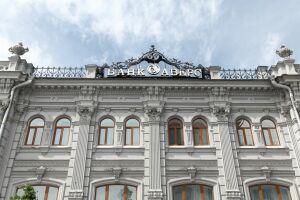 Банк «Аверс» — самый надежный банк в Татарстане по версии Forbes