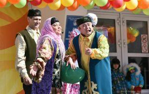 В Нижнекамске отметят праздник весеннего равноденствия «Навруз»
