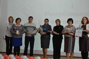 В Верхнеуслонском районе впервые провели научно-практическую конференция «НЕОкнига»