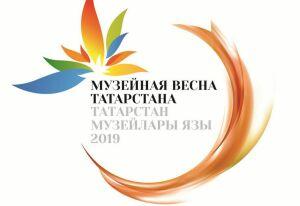 Музей исламской культуры подготовил весенние мастер-классы и лекции к «Музейной весне Татарстана»