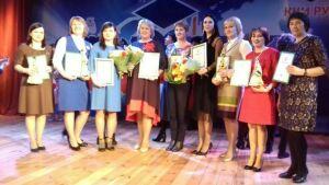 Педагог Заинского района одержала победу во всероссийском конкурсе