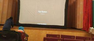 В Буинском районе показали три татарстанских фильма в рамках выездной «Киносреды»