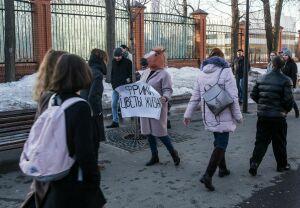 «Конь в пальто» выступил в защиту казанских фриков