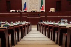 Депутаты Госсовета Татарстана отчитались о доходах за 2018 год
