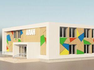 В Камских Полянах за 9,5 млн рублей отремонтируют креативную молодежную площадку