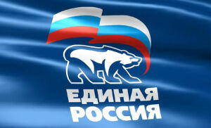 Глава Федерации профсоюзов Татарстана примет участие в праймериз «Единой России»