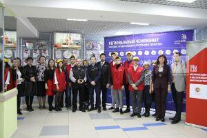 Будущие управляющие многоквартирными домами из Татарстана впервые меряются силами на чемпионате