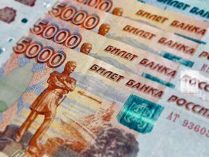 Средняя сумма займа в татарстанских ломбардах превысила 5 тыс. рублей
