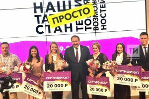 Сотни проектов и награды из рук Песошина: в Казани выбрали победителей форума «Наш Татарстан»