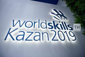 Для транспорта участников WorldSkills Kazan 2019на дорогах города выделят спецполосы