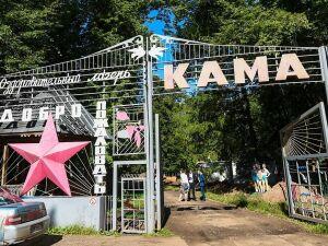 В нижнекамском летнем лагере 1970 года постройки началась масштабная реконструкция