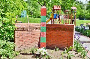 На Красном Ключе в Нижнекамске появится обновленный мемориал пограничникам