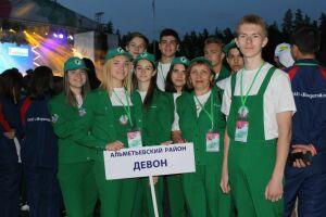 Олимпиада юных геологов собрала в Альметьевске ребят из Крыма, Казахстана и Узбекистана