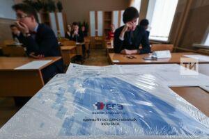 Рафис Бурганов: Результаты по основным предметам ЕГЭ выпускников Татарстана лучше прошлогодних