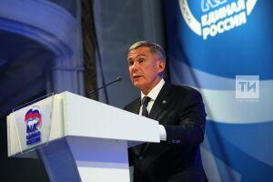 «Единая Россия» утвердит список кандидатов в Госсовет РТ на конференции в Казани