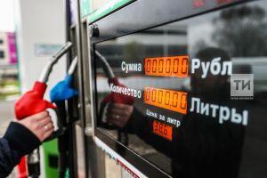 «ТАИФ» планирует модернизировать сеть АЗС и довести продажи топлива до 450 тыс. тонн