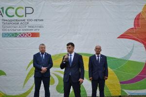 В Сармановском районе открылись две универсальные спортивные площадки