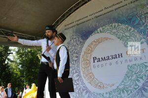 Праздник «Рамадан Фест» в Казани посвятили семейным ценностям