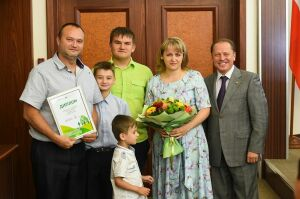 В Нижнекамске экологическим активистам вручили по 50 тыс. рублей