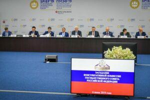 Рустам Минниханов принял участие в заседании консультативной комиссии Госсовета РФ
