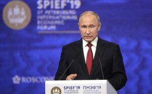 Путин на ПМЭФ пожелал успехов участникам мирового чемпионата WorldSkills в Казани