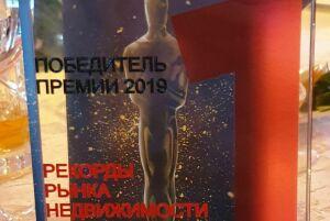 «Оскар» в сфере недвижимости: казанский коттеджный поселок отметили на федеральном уровне