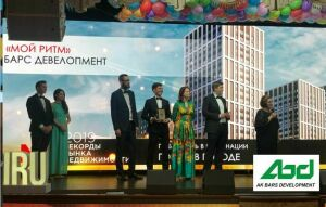 ЖК «Мой Ритм» получил премию «Рекорды рынка недвижимости» в номинации «Город в городе»