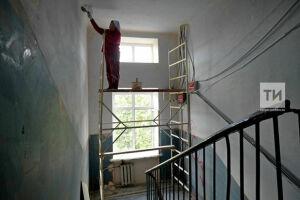 Минстрой РТ: Капремонт многоквартирных домов в Татарстане выполнен почти на 27%