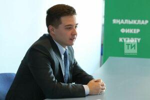 Гарантийный фондРТ начнет оказывать поддержку бизнесу помикрокредитам