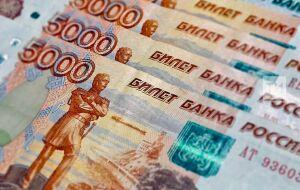 Региональный ФРП рассматривает заявки татарстанских предприятий на сумму около 500 млн рублей