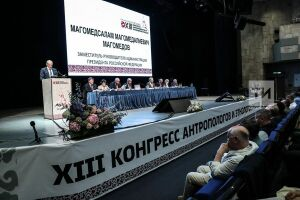 Замглавы АП РФ поблагодарил Президента РТ за хорошую организацию Конгресса антропологов
