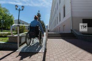 Татарстан вырвался в лидеры среди регионов ПФО по обеспечению занятости инвалидов