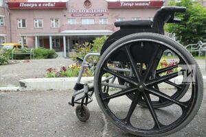 Татарстанским работодателям выделят более 9 млн рублей на оплату труда инвалидов