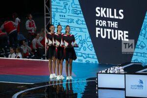 ВКазани началась церемония закрытия мирового чемпионата WorldSkills 2019