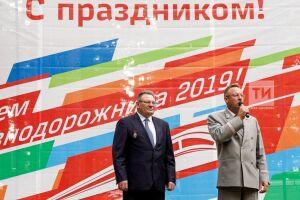 «Рельсы у нас железные, а люди – золотые»: в Юдино начали отмечать День железнодорожника