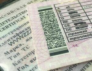 За один день на дорогах Казани инспекторы ДПС изъяли 12 удостоверений у лишенных прав водителей