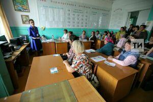 Замминистра финансов Марий Эл: Мы стараемся перенимать и применять опыт Татарстана