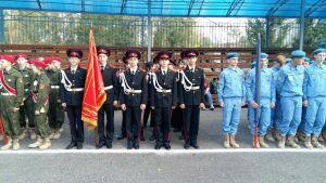 В Оренбурге открылся VII окружной финал «Зарницы Поволжья»