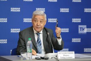 Фарид Мухаметшин попросит Юрия Камалтынова возглавить фракцию «Единая Россия» в Госсовете РТ
