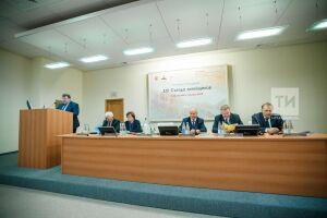 Отсутствие стратегии и низкое число научных работников: в Казани обсудили проблемы литейщиков