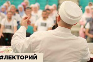 ДУМ РТ открывает в Казани «Лекторий» с участием известных спикеров