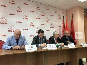 Хафиз Миргалимов: Выборы в Госсовет РТ состоялись, КПРФ подписала протокол об итогах голосования