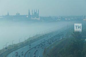 МЧС Татарстана напоминает о мерах безопасности во время тумана