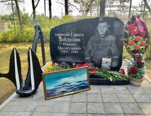 Депутаты Ленинградской области назвали мыс на Балтике в честь легендарного подводника-татарина