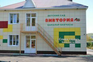 Бавлинский детский сад с яслями капитально отремонтировали за 33 млн рублей