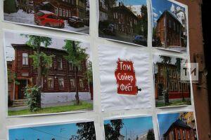 Волонтеры движения «Том Сойер Фест» начали работы по покраске дома Богородского
